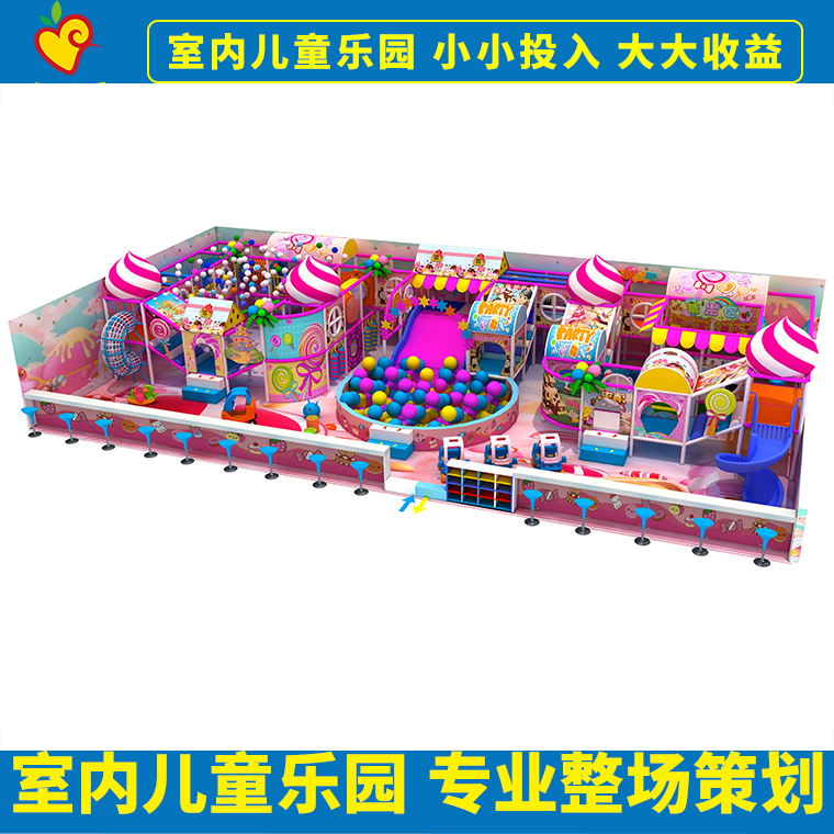 普洱淘氣堡兒童室內游樂場