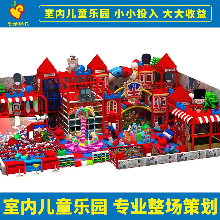 延邊電動玩具室外蹦床價格魔鬼滑梯室內淘氣堡廠家