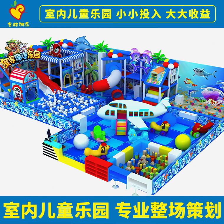 撫順大型室內蹦床 室內兒童蹦床公園沙池玩具積木樂園