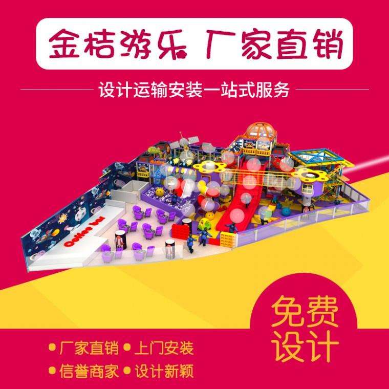 惠州電動淘氣堡室外蹦
