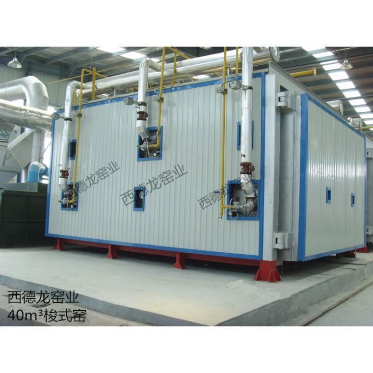 40立方1600℃間歇式天然氣梭式窯爐