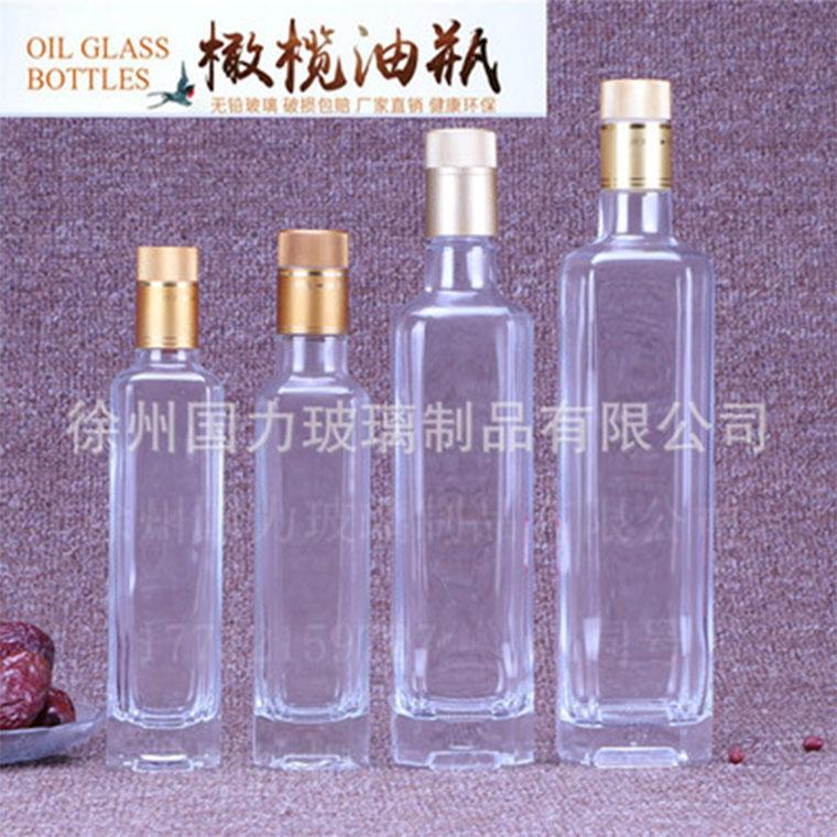 橄欖油瓶高檔瓶方形食