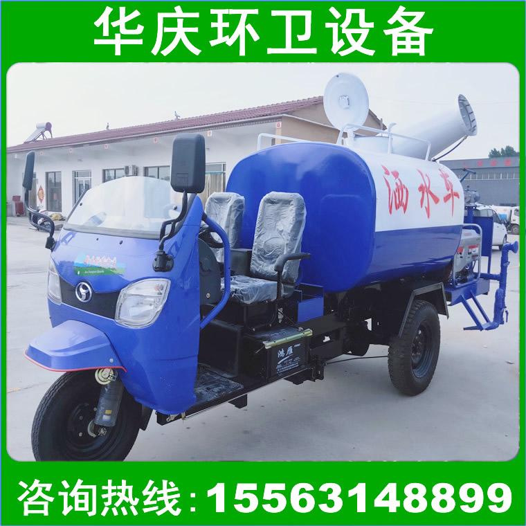 綠化灑水車供應