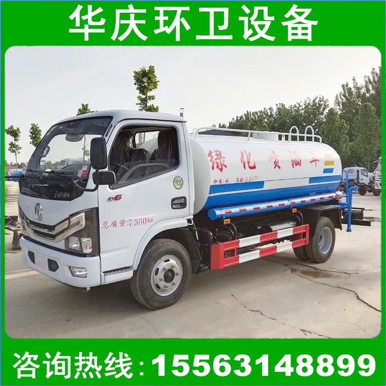 綠化灑水車出售