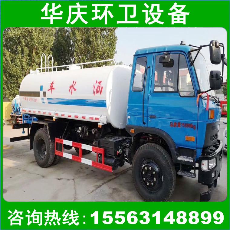 出售綠化灑水車