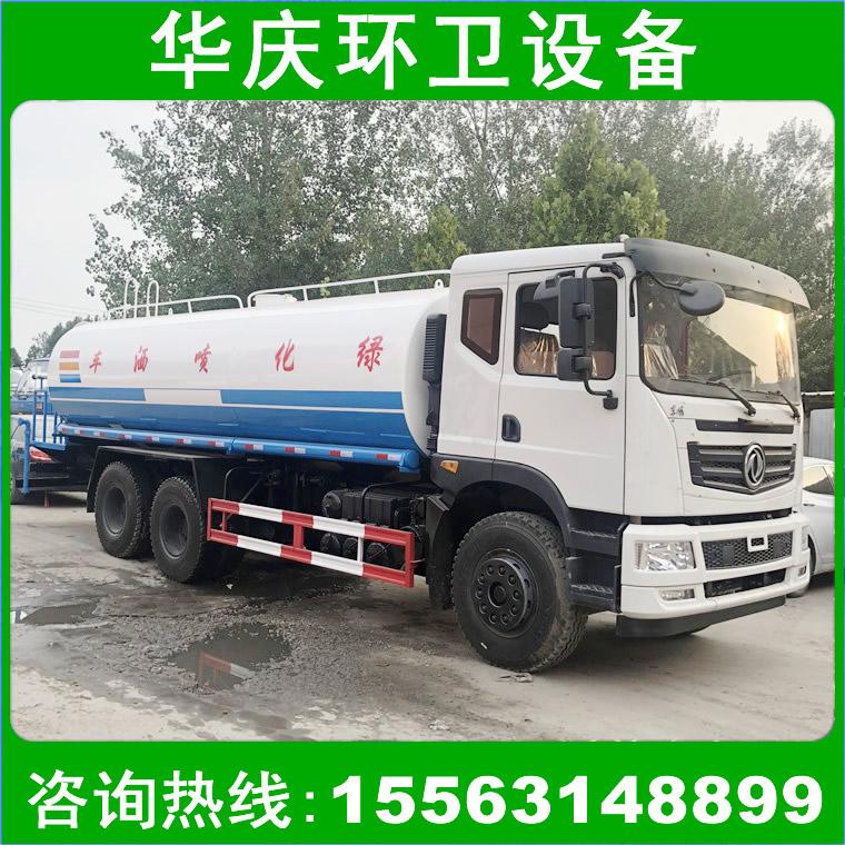 優質綠化灑水車