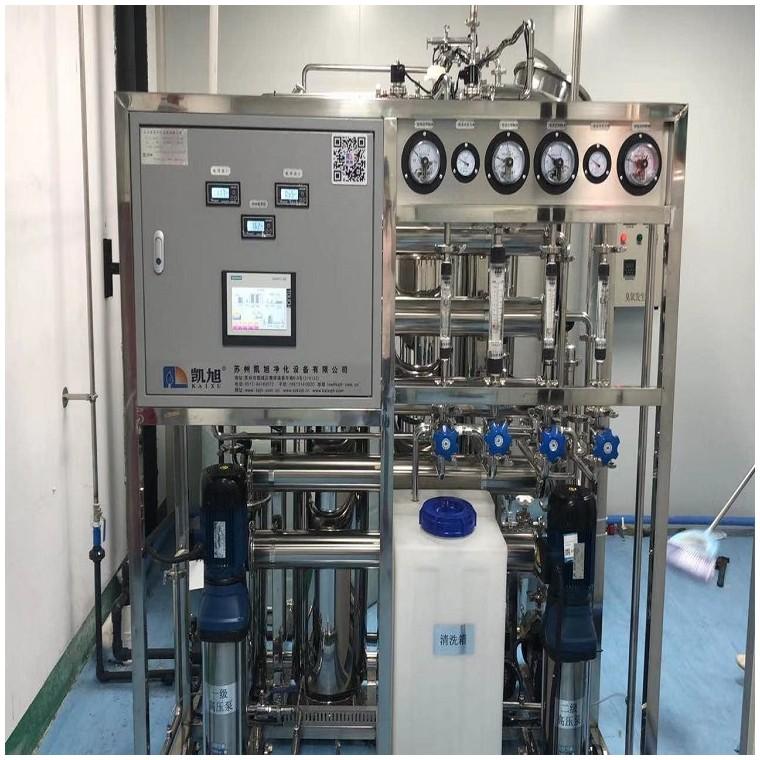 江蘇 反滲透純化水設備 體外診斷純化水設備 純化水廠家可定制