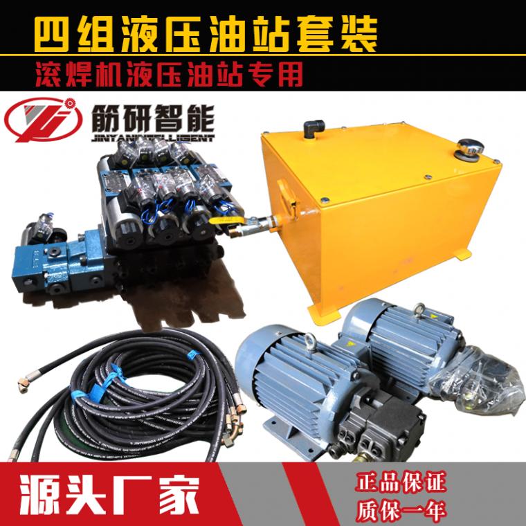 鋼筋籠滾焊機配件