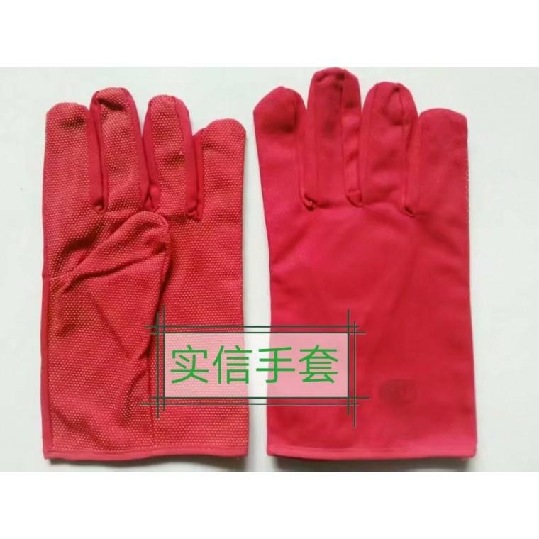 防油拘水點膠棉手套 防油防水滴塑棉手套 防油防滑手套