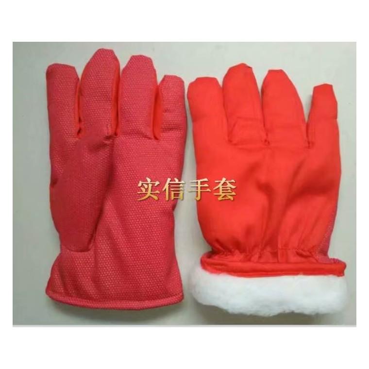 人造毛防滑棉手套  人造毛滴塑棉手套  人造毛點膠棉手套