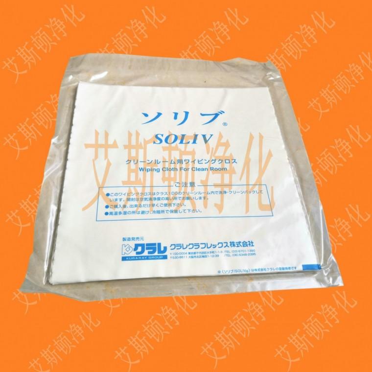 超細無塵布,日本原裝進口SOLIV無塵布,可樂麗擦拭布