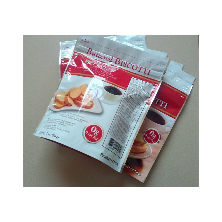 重庆食品铝箔袋低价供应的厂家