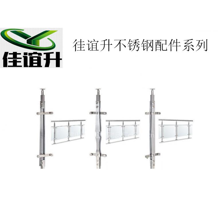 不銹鋼樓梯扶手-佛山徍宜升樓梯立柱-專業不銹鋼樓梯扶手生產商