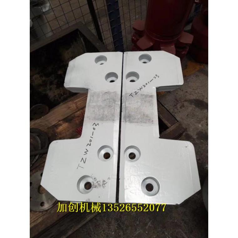 16S010103舌板組件SGB1600刮板機配件廠家直銷