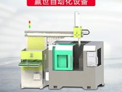 磨床自動化送料機
