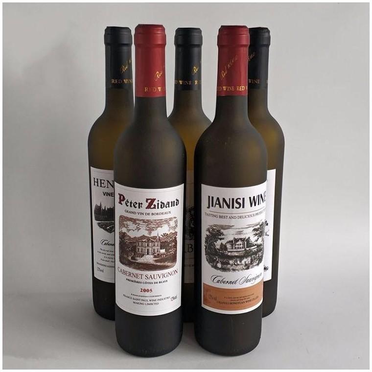 高檔至尊葡萄酒瓶750ML葡萄酒瓶