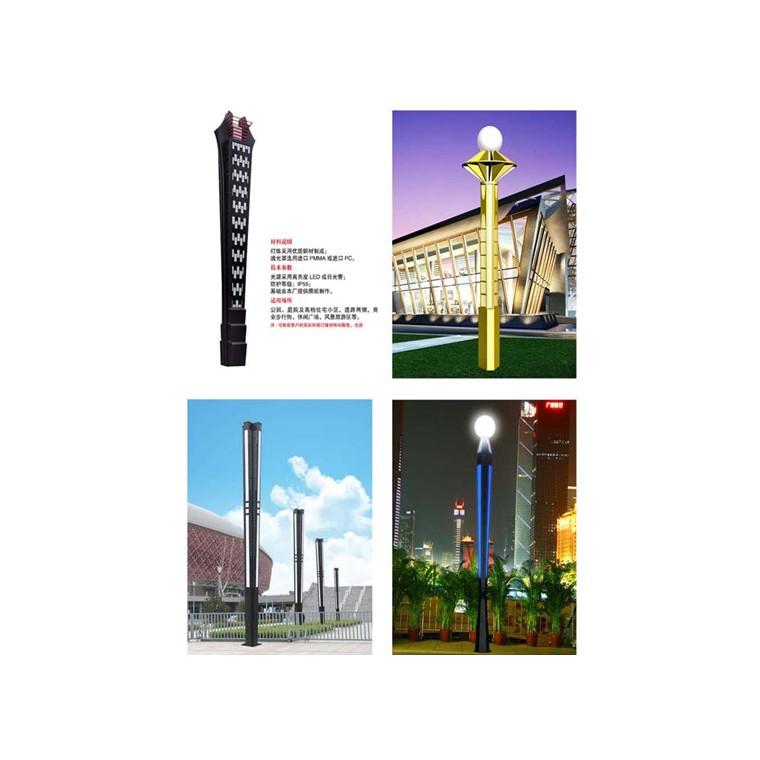 廠家定制 景觀燈 廣場景觀燈 LED景觀燈定制各種圖案