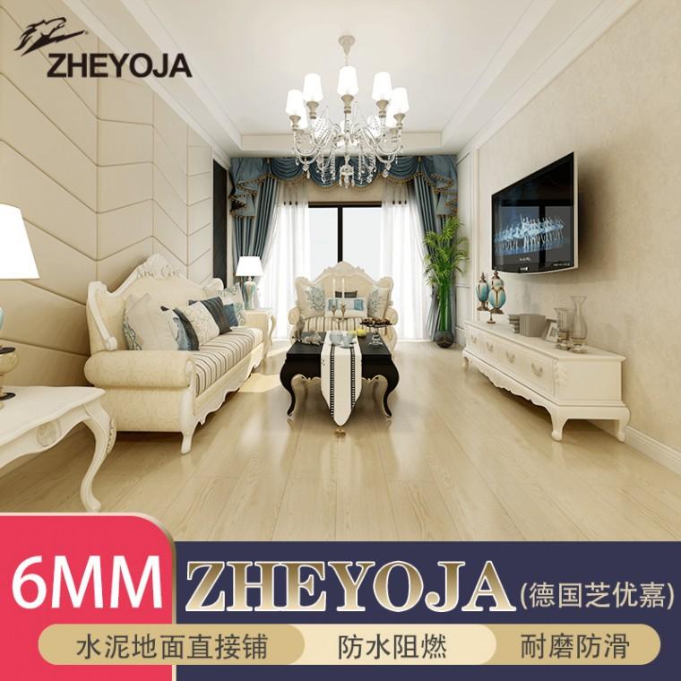 德国品牌芝优嘉ZHEYOJA高端家装环保防水专用地暖木纹地板