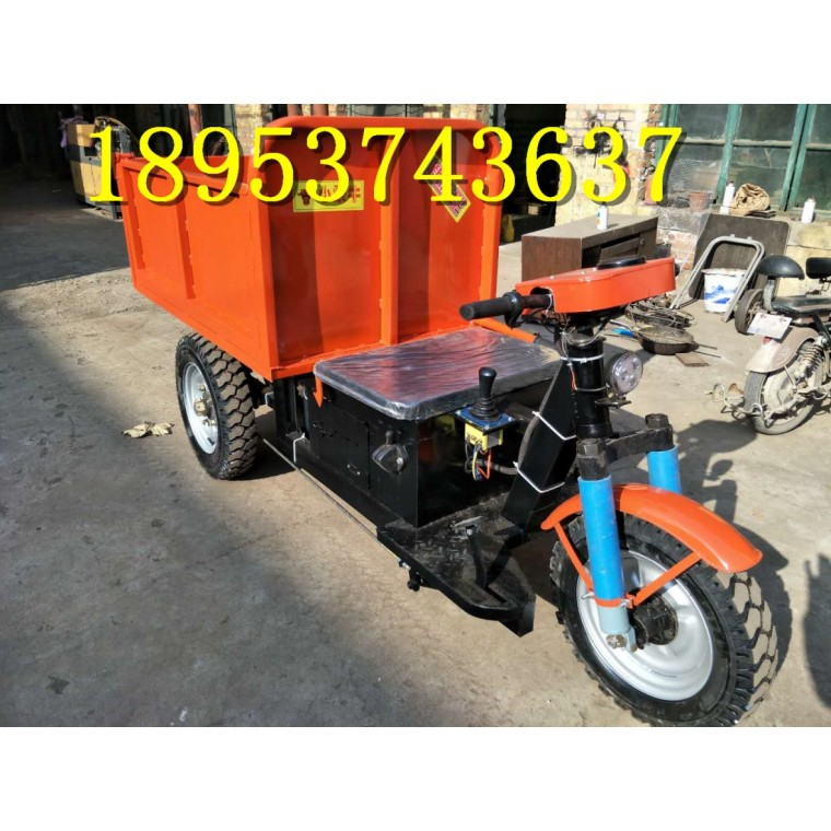 茂名8馬力礦用三輪車