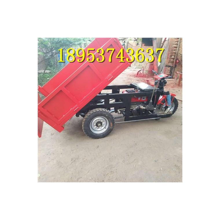 廣東肇慶工地小型柴油三輪車 建筑砂石煤礦三輪車
