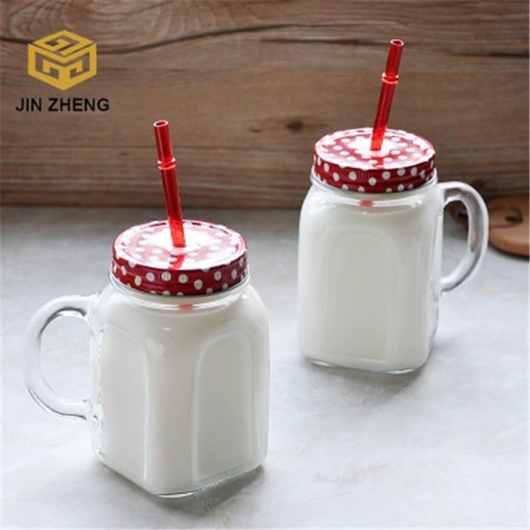 方形把手杯 帶蓋果汁冷飲瓶