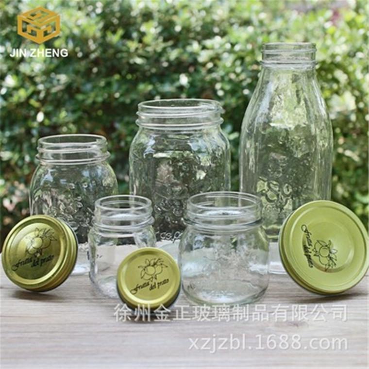 高白料玻璃瓶 密封瓶奶茶杯