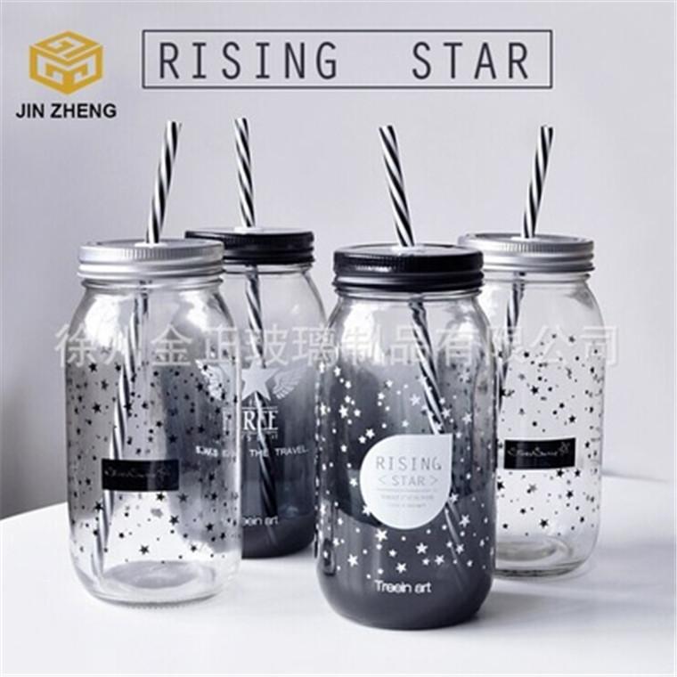 星星玻璃飲料瓶 冷飲店果汁杯