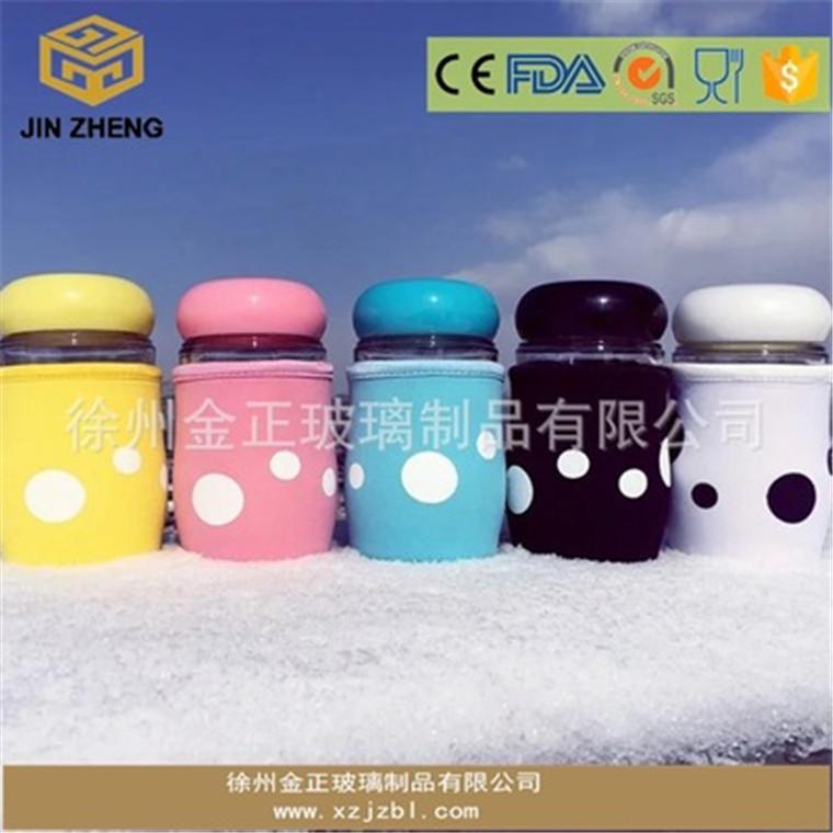 七彩蘑菇杯 配套蓋子杯套 斑點玻璃大肚玻璃杯