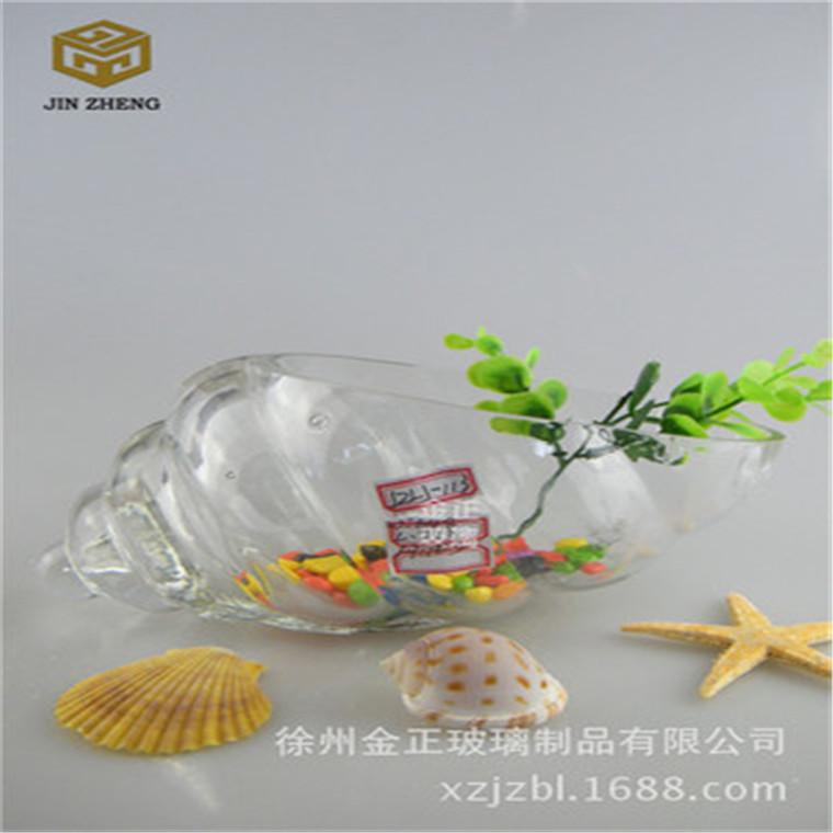 創意玻璃魚缸 創意田螺型玻璃魚缸