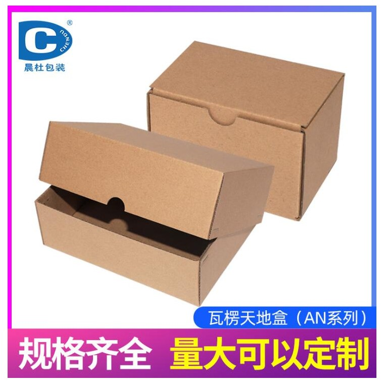 五金配件小螺絲小螺釘包裝盒