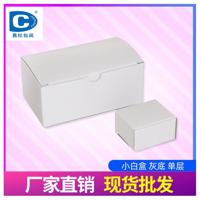 灰底小白盒