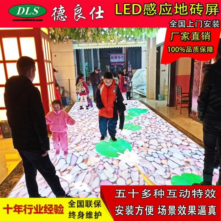 led互動感應地磚屏舞臺地面抖音 led動態地板商場互動電子