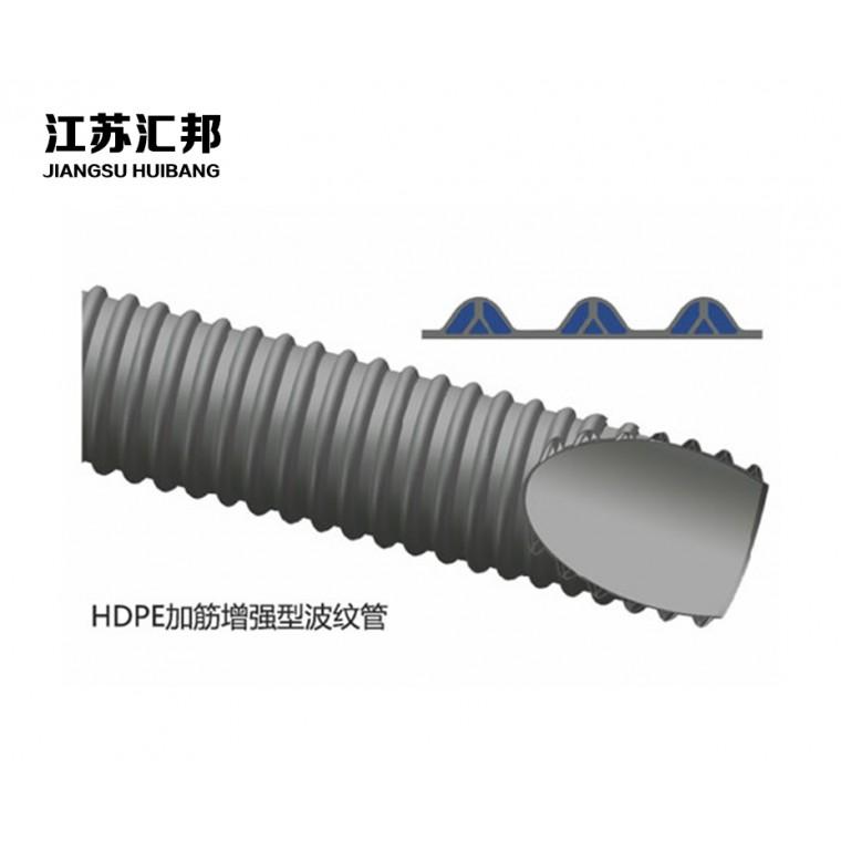 HDPE加筋增强型波纹管