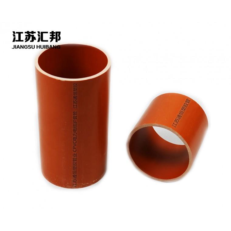 cpvc電力管150開挖穿線電力管耐熱耐壓新料電力管