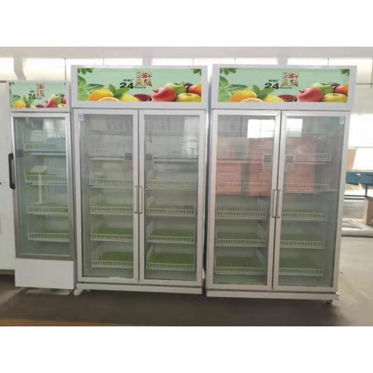 上海果蔬自動售貨機無人生鮮超市