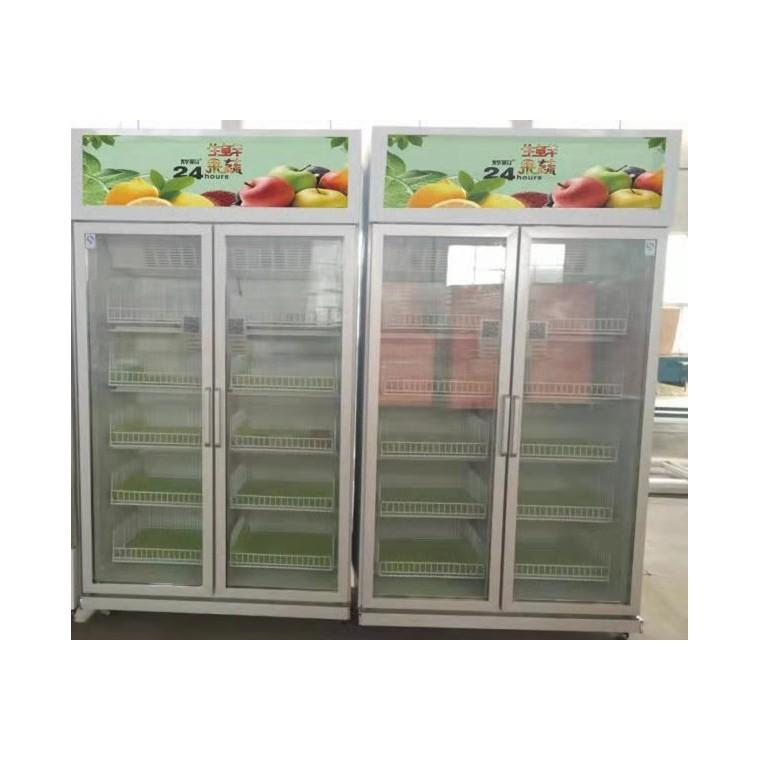 廣州蔬菜水果無人自動售貨機