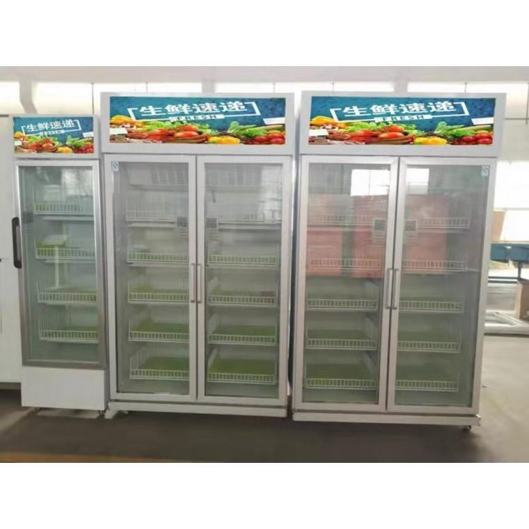上海果蔬自動售貨機廠家合作