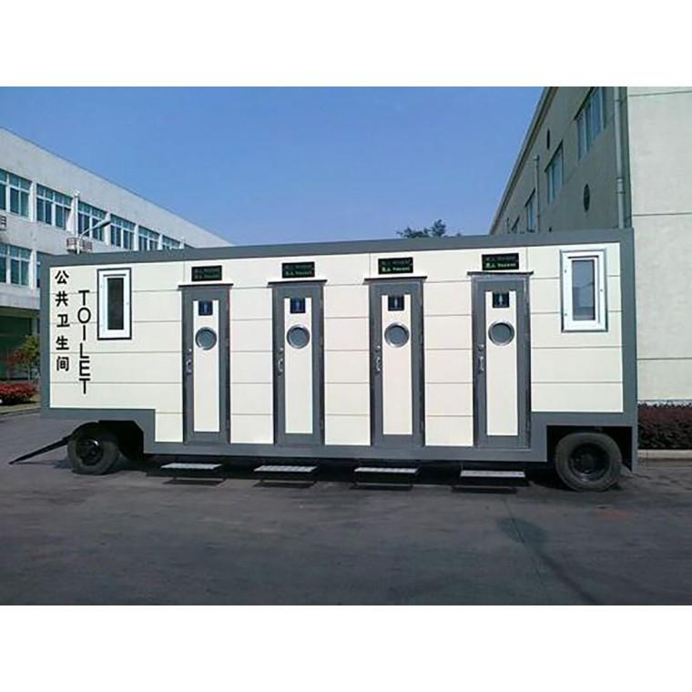 車載拖車型移動廁所