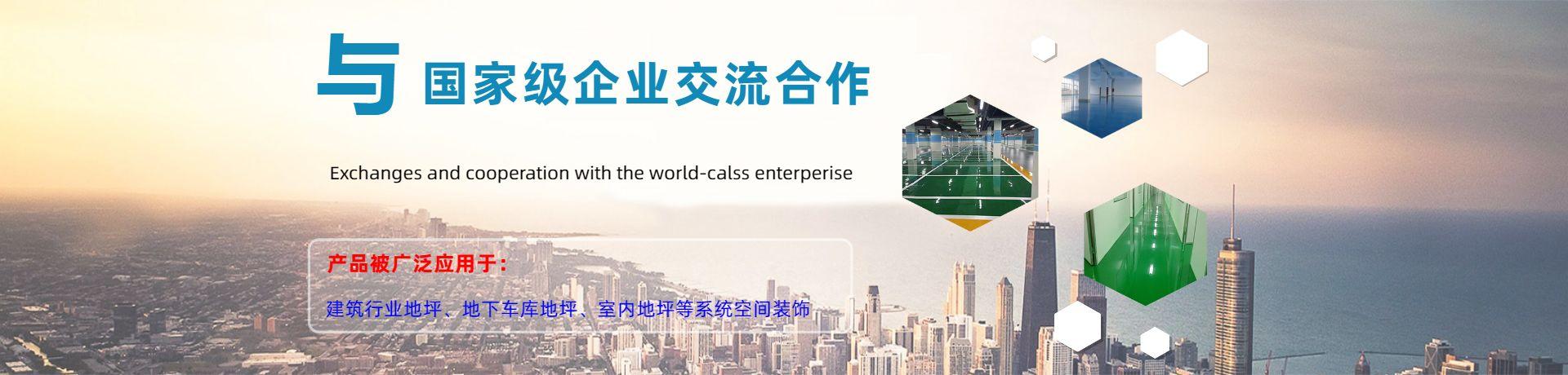 六安市银丰亿建筑劳务有限公司