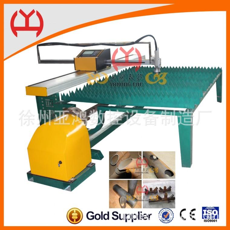 供應徐州亞鴻 金屬切割機 雙邊驅動 薄板切割機 等離子切割機