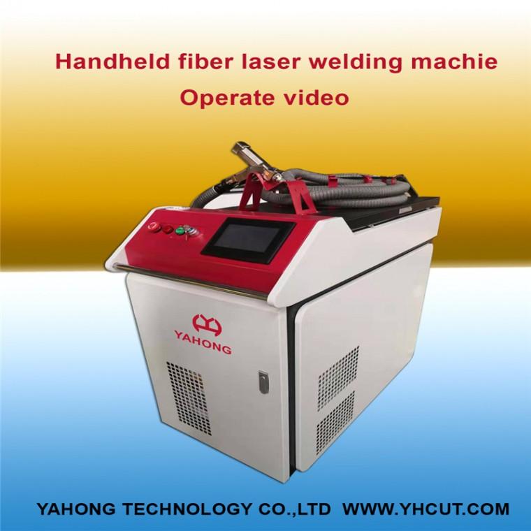 供應1000W手持式激光焊自容式激光焊接機焊縫整齊操作簡單