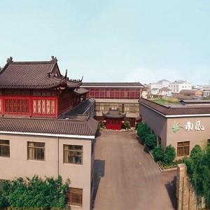 南風古琴藝術(揚州)有限公司