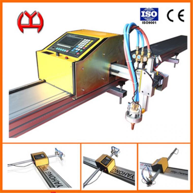 供應型材切割機 數控等離子火焰切割 操作與維護簡單方便