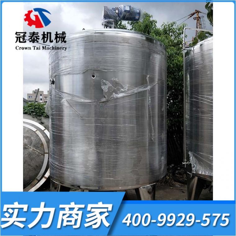 廠家直銷不銹鋼發酵罐,非標設計定制