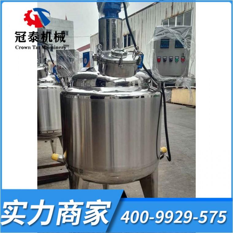 廠家直銷不銹鋼攪拌釜,非標設計定制