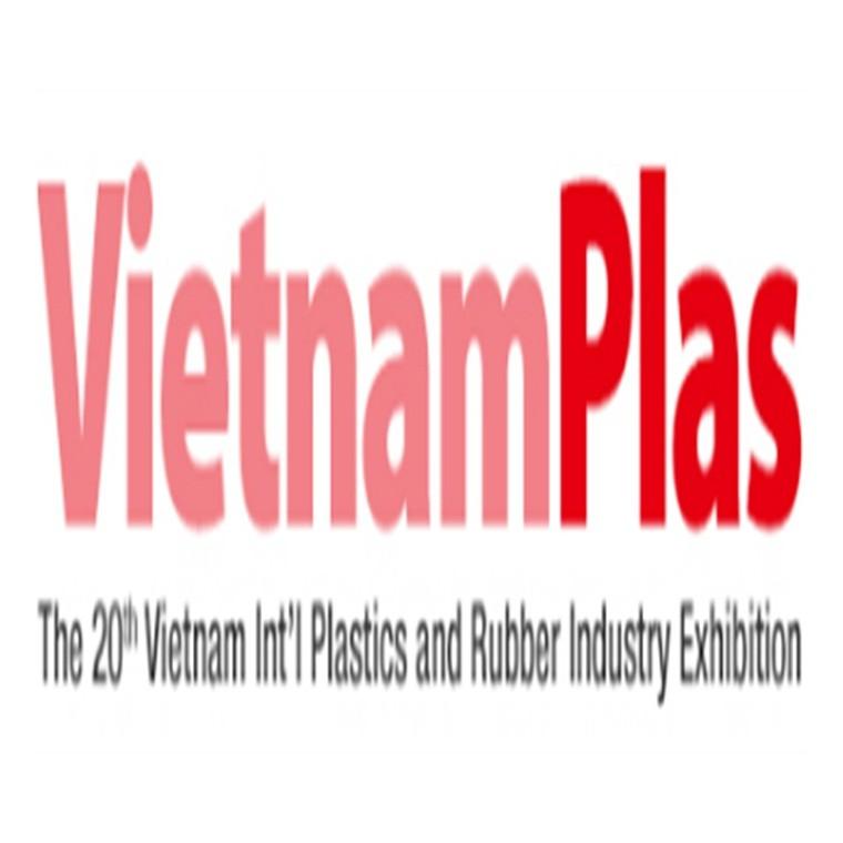 2020年第20屆越南胡志明國際塑膠工業展