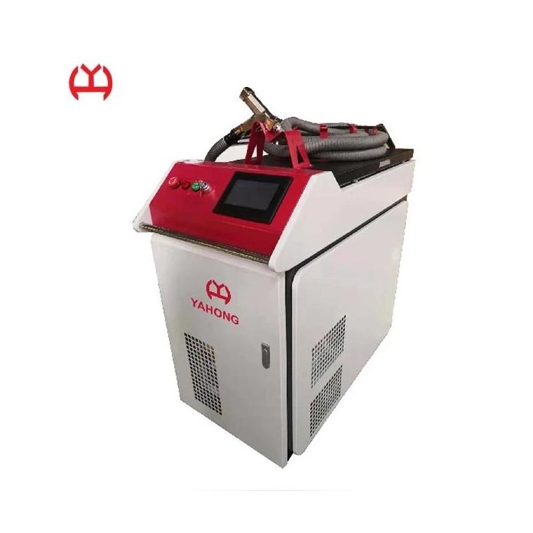 厂家直销手持激光焊接机 便携式焊接机