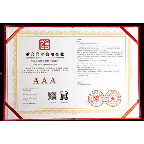 白山A級防火保溫材料
