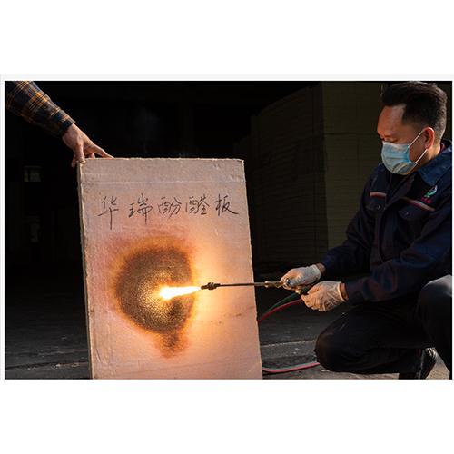 臺州中性防火材料