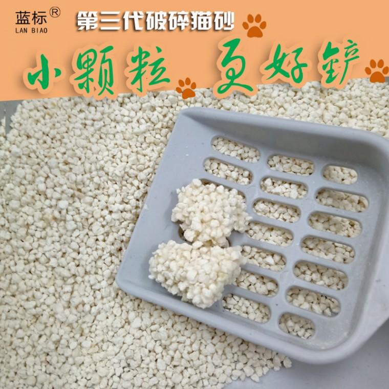 豆腐破碎猫砂